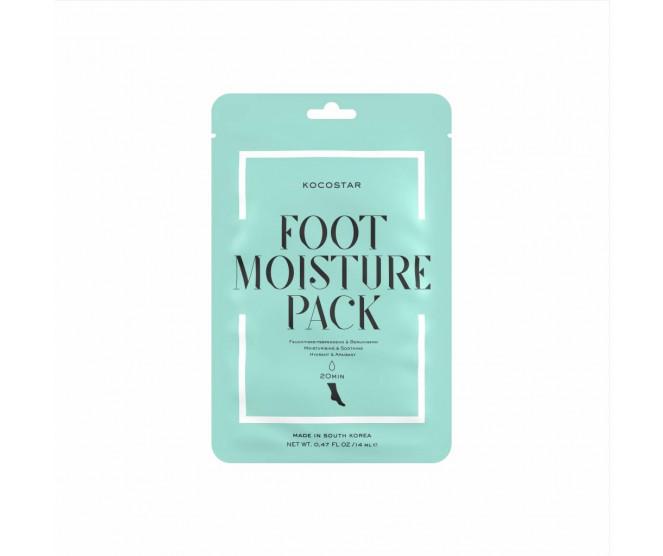 Kocostar Foot Moisture Pack 14 ml